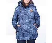 Куртка жіноча 9287-2