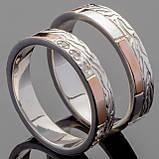 Обручальное кольцо из серебра 925 пробы с золотом арт. 2, фото 2