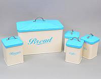 Набор хлебница и баночки для сыпучих SKL11-208081