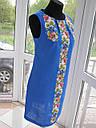 Вышитое платье  без рукавов , фото 4