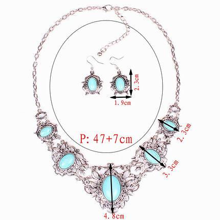 Набор Ажурный Бирюза серьги ожерелье (MN101430), фото 2