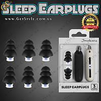 """Беруши для сна - """"Sleep Earplugs"""" - 6 шт"""