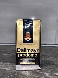 Мелена кава Dallmayr Prodomo 500 грм