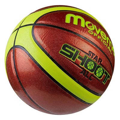 Мяч баскетбольный Movemen №7 PU StarShoot, фото 2