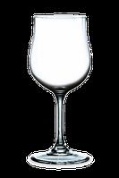 Бокал для розового вина Mondo 260 мл RONA HoReCa