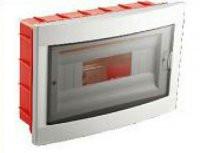 Коробка для внутреннего монтажа  на 12 автоматов ( VIKO)