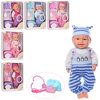 Кукла пупсик в темно-розовой одежде с горшочком и набором для лечения 6115 AC