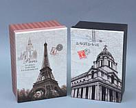 Подарочная упаковка из 3штук - 209277