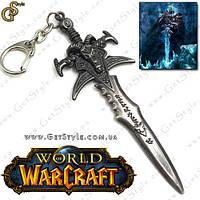 "Брелок Лич Кинг из World of Wаrcraft - ""Frostmourne"" - 10 см"