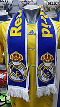 "Фанатский шарф ФК ""Реал Мадрид"""