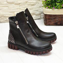 Ботинки кожаные для девочки на утолщённой подошве. Цвет черный