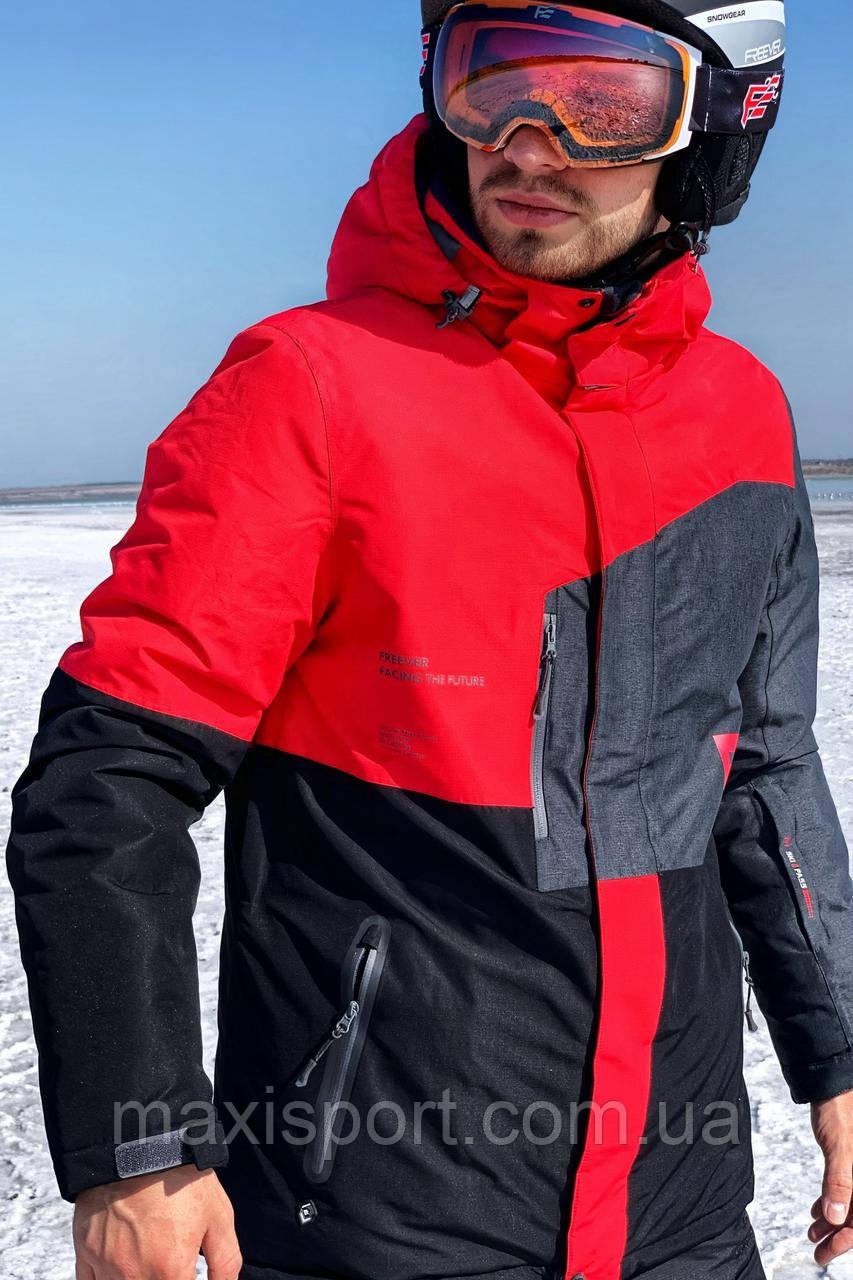 Мужская горнолыжная куртка Freever (11722) Красный, S