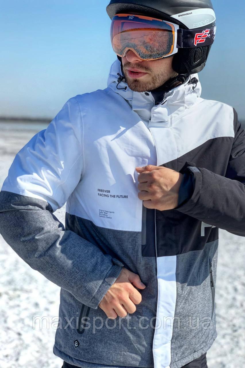 Мужская горнолыжная куртка Freever (11722) Белый, S