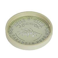 Поднос Olive - 208931