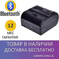 Портативный Bluetooth принтер чеков HPRT MPT-3 (80 мм), фото 1