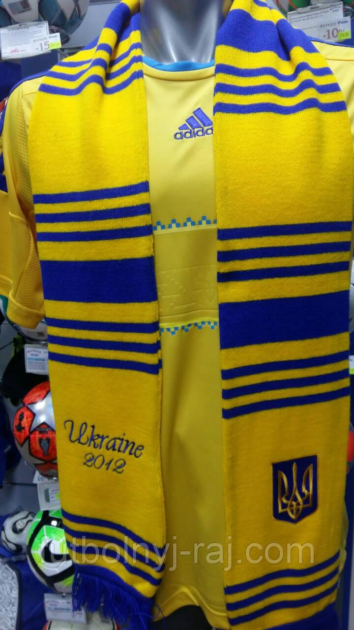 Шарф сборной Украины по футболу