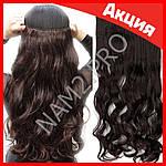 Накладные волосы не отличимые от натуральных HairExtension, фото 7