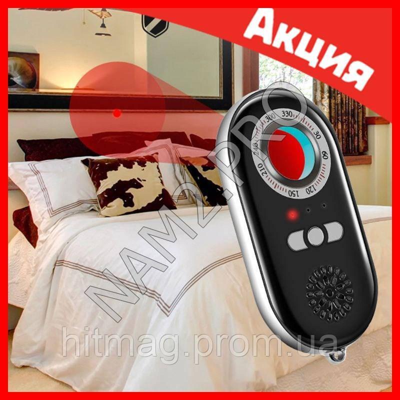 Инфракрасный детектор 3 в 1 для поиска скрытых камер видеонаблюдения и защиты от краж AntiSpy
