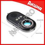 Инфракрасный детектор 3 в 1 для поиска скрытых камер видеонаблюдения и защиты от краж AntiSpy, фото 3