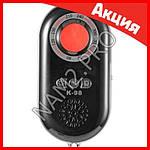 Инфракрасный детектор 3 в 1 для поиска скрытых камер видеонаблюдения и защиты от краж AntiSpy, фото 6