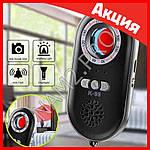 Инфракрасный детектор 3 в 1 для поиска скрытых камер видеонаблюдения и защиты от краж AntiSpy, фото 8