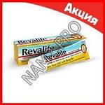 REVALIFE крем от артрита и болей в суставах, фото 3