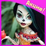 Коллекция кукол монстров, Monster High, фото 4