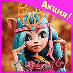 Коллекция кукол монстров, Monster High, фото 5