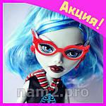 Коллекция кукол монстров, Monster High, фото 6