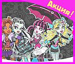 Коллекция кукол монстров, Monster High, фото 8