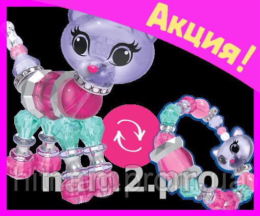 Браслет-игрушка Twisty Petz, игрушка и модные украшения одновременно!