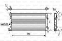 Радиатор VW POLO седан 1.6 (VALEO) 701522