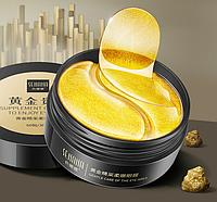 Уценка! Патчи для глаз Senana Supplement Collagen Golden с частичками золота (30 пар) не герметично!