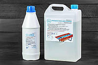 Эпоксидная смола прозрачная для столешниц 3Д с отвердителем ТМ Просто и Легко, 1 кг