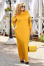 Платье длинное трикотажное желтое для полных, фото 2