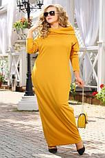 Платье длинное трикотажное желтое для полных, фото 3