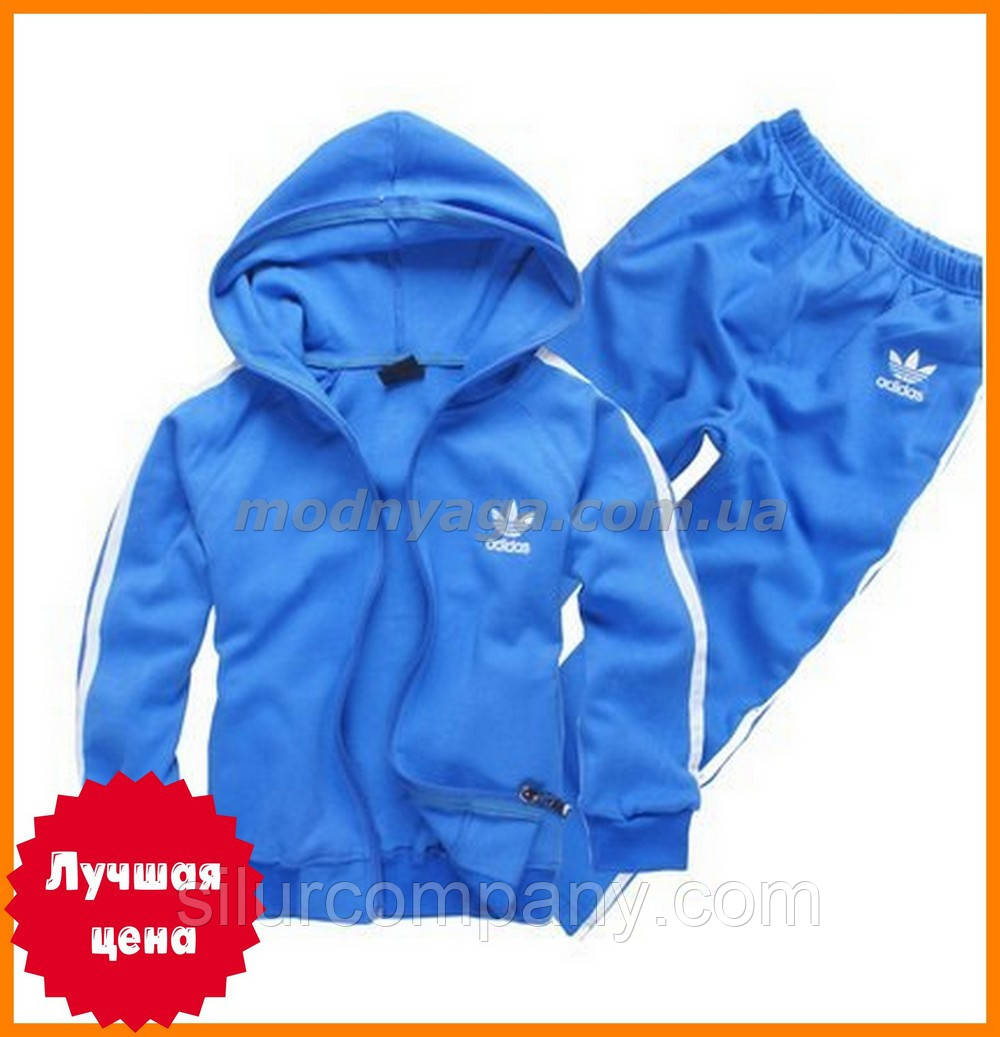 5705d31de874d4 Дитячий теплий спортивний костюм | Теплі дитячі костюми Адідас, Nike -  Интернет магазин