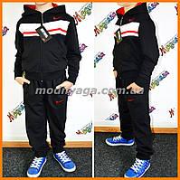 Спортивный костюм теплый украина | утепленный костюм для мальчика Nike