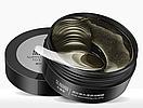 Патчи для глаз Senana Black Supplement Collagen To Enjoy Eye с черным жемчугом (30 пар), фото 2