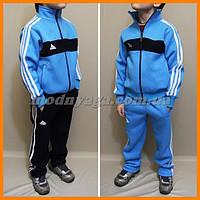 Магазин теплых спортивных костюмов для детей
