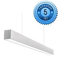 LED Stream-1500: 57W 6300Lm линейный LED-светильник (50х60х1500мм)