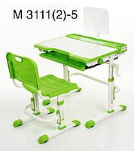Парта M 3111(2)  цвета серая, голубая,зеленая, розовая