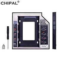 "Optibay SATA 12.7 мм от CHIPAL, карман для диска 2.5"" HDD/SSD вместо CD/DVD ROM"