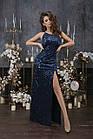 Женское длинное платье пайетка велюр черный золото синий зеленый 42 44 46, фото 3