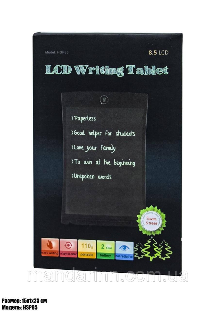 """Детский планшет LCD 8.5 """" для рисования  WRITING TABLET код 83"""