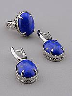 Набор Серьги+Кольцо Лазурит, натуральный синий камень с золотистыми вкраплениями, комплект украшений, родий
