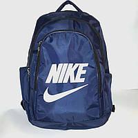 Мужской спортивный и городской рюкзак Nike ( Найк) непромокаемый, 3 отделения. Синий с белым принтом
