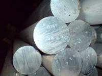 Алюминиевый круг 50 мм Д16, Д16Т