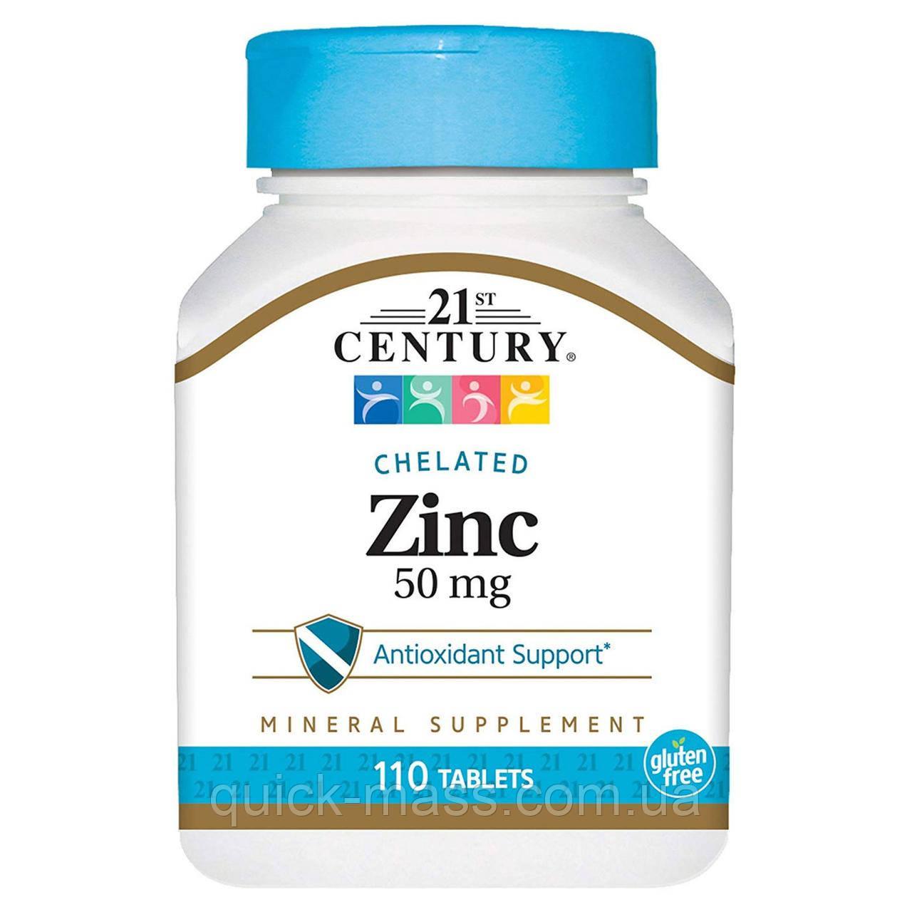Цинк Zinc 21st Century 50 мг, 110 таблеток