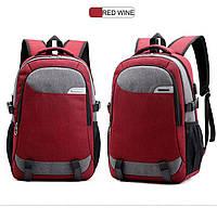 Спортивный рюкзак городской мужской женский с USB